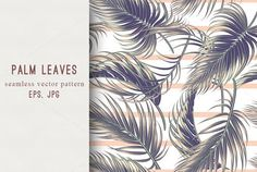 Tropical palm leaves pattern. Patterns. $5.00
