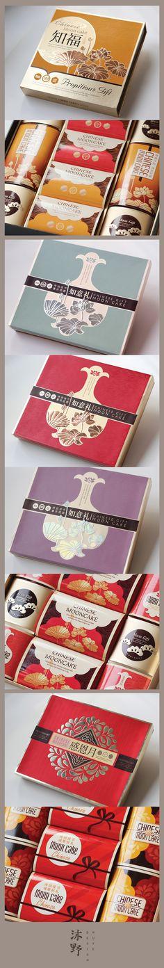 沐野中秋系列(沐野设计有限公司月饼包装盒...@慧华绘画采集到包装(1458图)_花瓣平面设计