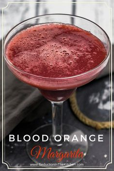 Blood Orange Margarita gives a new citrus taste to the classic margarita. The deep wine color of the blood orange makes this cocktail so very pretty. You are going to love sipping on this margarita! via @SeductionRecipe #margarita #bloodorange #citrus #cocktail #tequila #recipes #alcohol