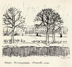 Анатолий Кокорин .Ленинградский альбом.1968.