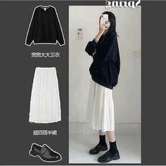 Cute Korean Fashion, Korea Fashion, Cute Fashion, Asian Fashion, Fashion Outfits, Aesthetic Fashion, Aesthetic Clothes, Teen Girl Fashion, Minimal Outfit