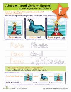 First Grade Spanish Foreign Language Worksheets: The Spanish Alphabet: F