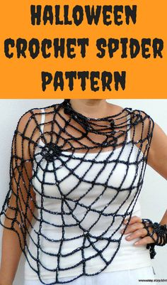 Crochet Pattern, just in time for Halloween.