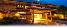 """Koshu Nishiyama Hot Spring, Keiunkan is certified as """"the world's most historical inn"""" in the Guinness Book of World Records. It is an inn at the foot of the South Japanese Alps in Yamanashi Prefecture and has all of its hot water directly sourced from the hot spring."""