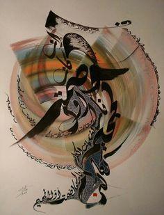 DesertRose,,, Arabic calligraphy