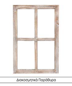 Διακοσμητικά παράθυρα - Πόρτες - Παραβάν Oversized Mirror, Furniture, Home Decor, Decoration Home, Room Decor, Home Furnishings, Home Interior Design, Home Decoration, Interior Design
