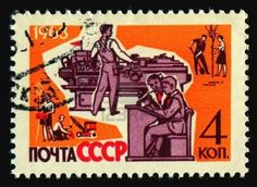 Russian stamp, circa 1963.