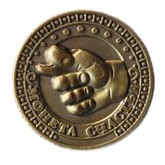 """[Happiness Coin] 2017 Cool""""Happiness Coin"""" Lucky Coin Russian New Year Birthday Gifts Coin Souvenirs"""