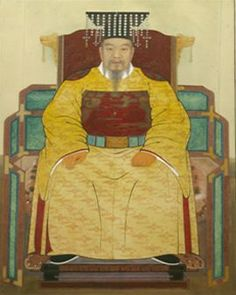 Taejo of Goryeo (31 January 877 – 4 July 943), also known as Taejo Wang Geon (Wang Kǒn, 왕건), was the founder of the Goryeo Dynasty, which ruled Korea from the 10th to the 14th century. Taejo ruled from 918 to 943.