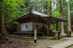 Kurama-Dera (Kyoto) / 鞍馬寺(京都)