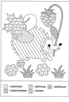 Картины раскраски по номерам | Детские раскраски, распечатать, скачать