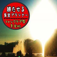 上野公園の噴水。東京国立博物館前のなので、芸術的に撮ってみました。  #上野公園   #噴水