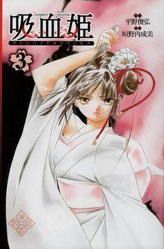 """Art from """"Vampire Princess"""" series by manga artist Narumi Kakinouchi."""