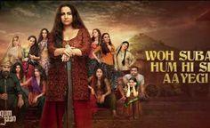 Woh Subah Lyrics – Begum Jaan   Vidya Balan   Arijit Singh, Shreya Ghoshal
