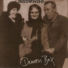 Motorpsycho - Demon Box (1993)