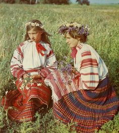 Slavic Folk Costumes and Accesories - 7 page views remaining today