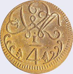 Pieza mpc0.25r-aa08v11 (Reverso). Moneda de la Provincia de Caracas. 1/4 Real. Diseño A, Tipo A. Fecha 1818. Variante #1