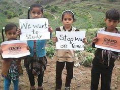 sibilla - σίβυλλα: Υεμένη