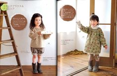 FALL and WINTER KIDS Clothes 10 - Japanese Dress Pattern Book. $19.00, via Etsy.