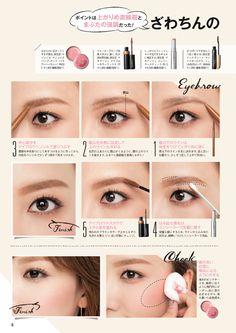 korean makeup looks Korean Makeup Look, Asian Eye Makeup, Eyebrow Makeup, Beautiful Eye Makeup, Simple Eye Makeup, Beautiful Eyes, Makeup Tips, Beauty Makeup, Celebrity Makeup Looks
