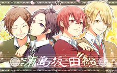 From left to right: Urata, Shima, Aho no Sakata and Senra (Illust. Fanart, Sad And Lonely, Nichijou, Anime Shows, Vocaloid, Kawaii Anime, Manhwa, Manga Anime, Otaku