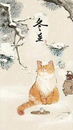 70 Ideas For Cats Cute Illustration Kitty Art Asiatique, Japanese Cat, Cute Japanese Stuff, Japon Illustration, Japanese Illustration, Cute Cat Illustration, Botanical Illustration, Cat Drawing, Chinese Art