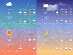 「天気 アプリ」の画像検索結果