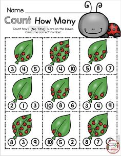 COUNT HOW MANY kindergarten math FREEBIES – worksheets for numbers and counting and activities for end of the school year in kindergarten – FREE printables and worksheets – math and reading centers - Kids education and learning acts Free Kindergarten Worksheets, Kindergarten Lesson Plans, Kindergarten Centers, Free Preschool, Free Math, Kindergarten Activities, Free Worksheets, Kids Education, Physical Education