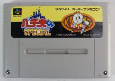 Super ‪#‎Famicom‬ :  Pachiokun Special SHVC-PA http://www.japanstuff.biz/ CLICK THE FOLLOWING LINK TO BUY IT ( IF STILL AVAILABLE ) http://www.delcampe.net/page/item/id,0366383603,language,E.html