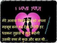 Shayari Hi Shayari: Beautiful Heart Touching Love Shayari 2015