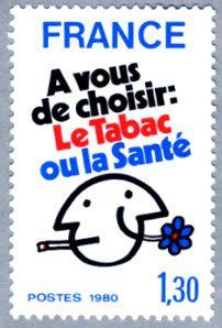 フランス 1980年禁煙運動 - 日本切手・外国切手の販売・趣味の切手専門店マルメイト