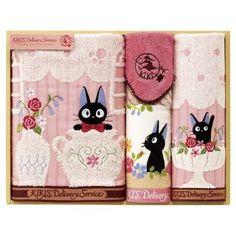 Studio Ghibli Kiki's Delivery Service Towel Set Japan Baby Gift JJ 4140
