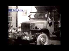이제는 말할 수 있다 077회 월남에서 돌아온 새까만 김 병장(2004.03.28).svi Modern History, Monster Trucks, Youtube, Youtubers, Youtube Movies