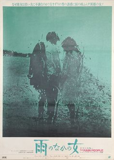"""::  Francis Ford Coppola's """"The Rain People"""" Japanese Poster ::"""