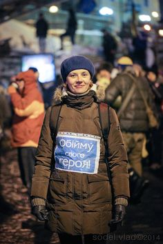 """Is there life after Yanukovych? Epilogue  2014/11/29 • Article by: Mykhaylo Dubynyansky  """"The most important challenge is not Yanukovych's presidency but what will happen to Ukraine when Yanukovych leaves.""""  """"The actions of the ruling team serve not as much to cement Yanukovych's government, as to increase the risk of extreme scenarios, which are equally dangerous for both Yanukovych and all of Ukraine."""""""