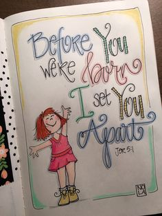 "Jer 1:5 ""Set Apart"" - Bible Journaling by Nola Pierce Chandler"