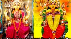 Anakapalle Sri Nookambica Ammavari Temple History, Pooja, Timings, Accommodation | Temples In India Info
