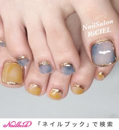 Feet Nail Design, Toe Nail Designs, November Nails, Basic Nails, Japanese Nail Art, Pedicure Nail Art, Feet Nails, Nail Designs Spring, Dream Nails