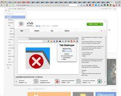 使用 Google Chrome 瀏覽器的朋友,如果你會「經常」不經意地開啟滿滿的分頁,造成分頁標籤的寬度太窄,擠壓到網頁標題或只能用圖示來辨別網頁,可以利用 xTab 來限制最大值,當分頁數量超過限制可自動關閉較少使用的分頁。
