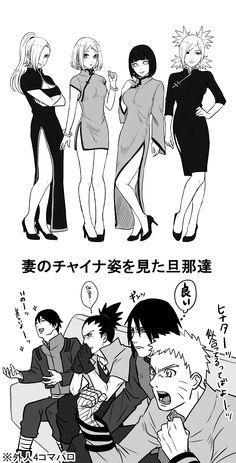 Naruto Shikamaru Temari, Naruto Sasuke Sakura, Naruto Uzumaki Shippuden, Naruto Cute, Naruhina, Shikatema, Funny Naruto Memes, Naruto Couples, Naruto Comic