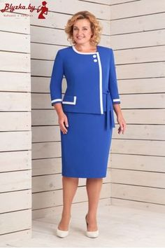 Комплект женский AL-1147 Mom Outfits, Office Outfits, Sexy Outfits, Full Figure Dress, African American Fashion, Girl Dress Patterns, Dress Plus Size, Fashion Sewing, Dress Suits
