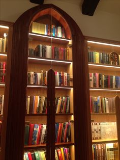 Unique Bookcases ideas #Library #библиотека #мебельизмассивадерева #мебельиздуба #дубоваямебель #oakwood #oakfurniture #bubinga #bubingafurniture