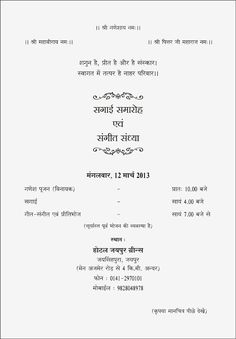 Hindu Wedding Card Matter In Hindi For Daughter Beauty Fzl99