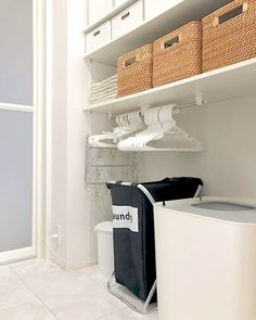 Laundry, Towel, Minimalist, Bathroom, Storage, Interior, Furniture, Home Decor, Small Spaces