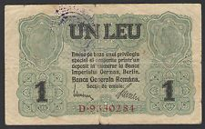 ROMANIA (German Occupation WW1) - 1 Leu 1917 Note/Banknote STAMPED - P M3 *RARE* Romania, Vintage World Maps, Stamps, German, 1, Coins, Notes, Paper Envelopes, Seals