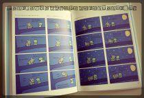 Les meilleures réflexions d'une grenouille - Editions Casterman