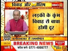 future for you astrological news swal jwab  04 02 2016