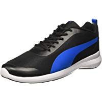 Puma Men's Lazer Evo Idp Running Shoes
