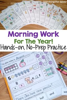 Math, literacy, and more all on one page. No-prep, hands-on morning work for each month of the school year! Standards-based skill practice that gives teachers time to get ready for the day.