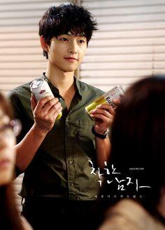 Song Joong, Song Hye Kyo, Asian Actors, Korean Actors, Korean Dramas, Descendants, Soon Joong Ki, Sungkyunkwan Scandal, Songsong Couple